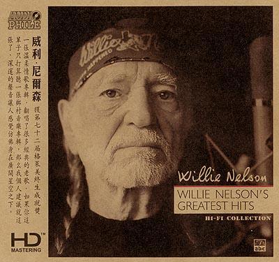 威利·尼爾森