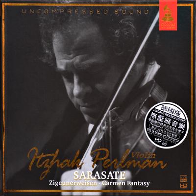 流浪者之歌—伊扎克•帕爾曼小提琴(限量版)