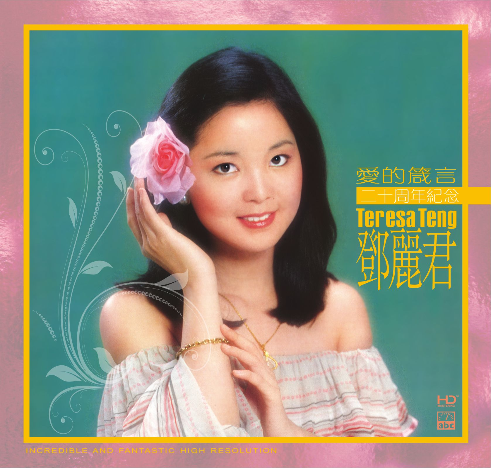 Teresa Teng 20 Years Memonto Chinese Music Hd