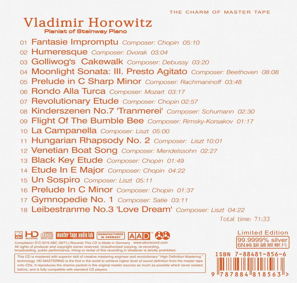 钢琴之王-霍洛维茨