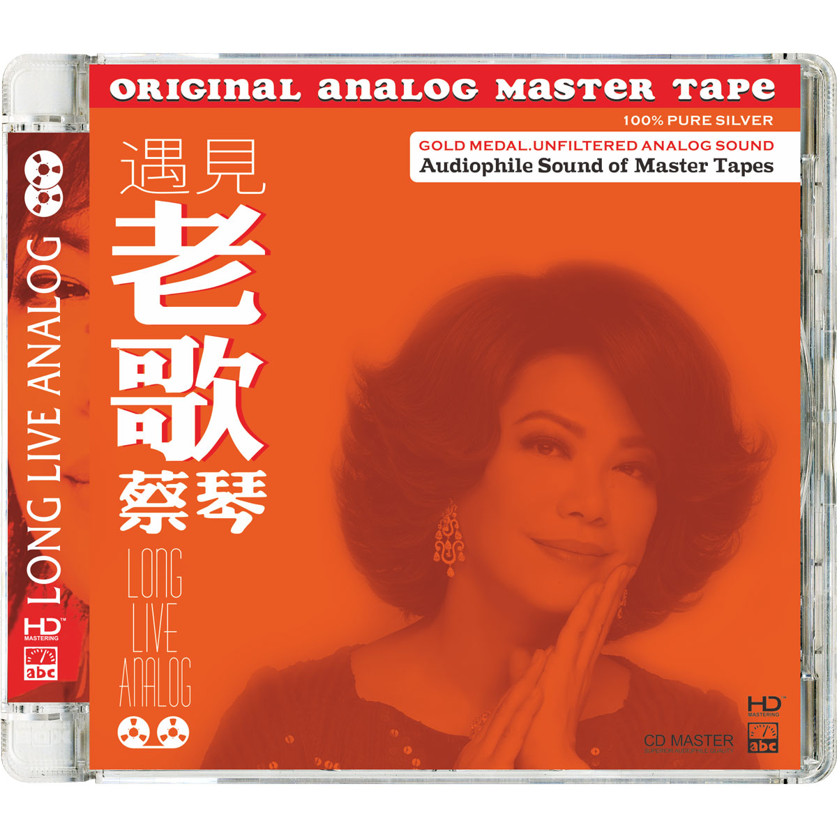 Tsai Chin-Meet with Old Songs - Chinese Music - HD-Mastering