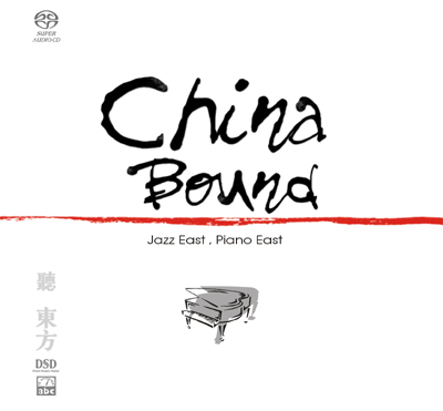 Jazz East To China