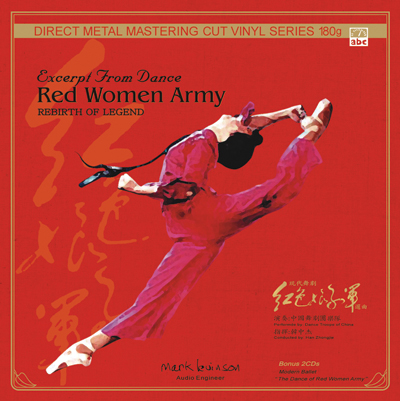 Red Army Women from the Rebirth of Legend