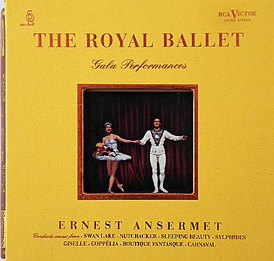 皇家芭蕾(限量版)