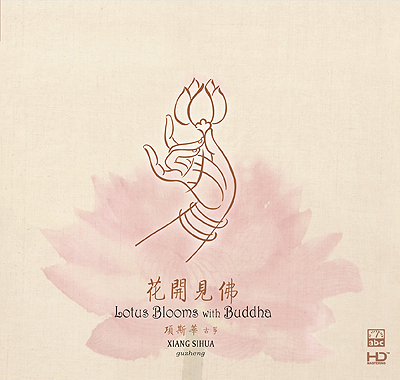 Lotus Blooms with Buddha