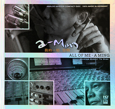 All of Me—A Ming