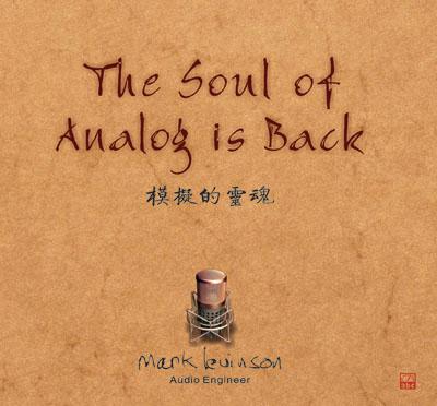 模擬的靈魂